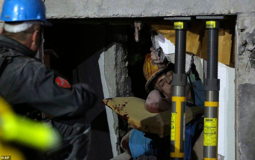 Albania Search and rescue
